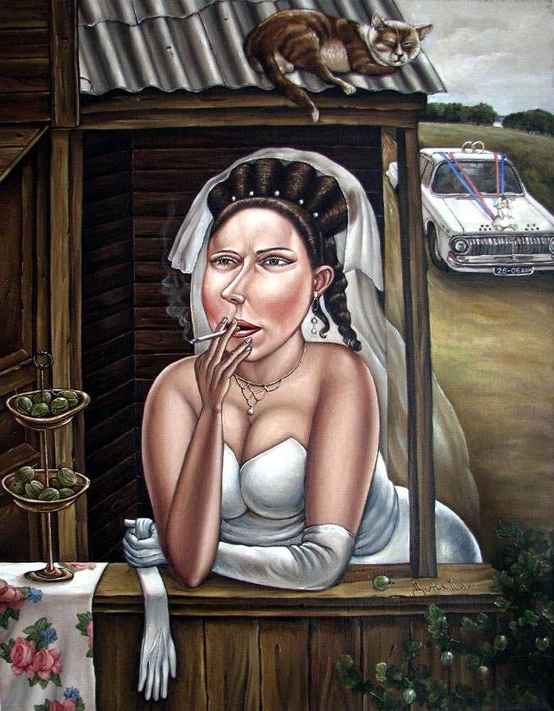 Желанный и пугающий брак
