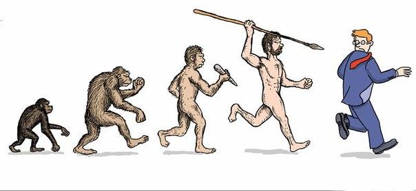 Породы людей - II